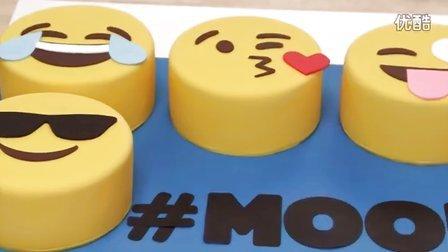 【How to cake it】 竟然是蛋糕!!emojis表情蛋糕!--youtube搬运