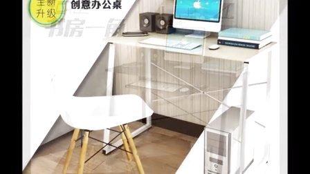 74★景旺HL120cm带键盘