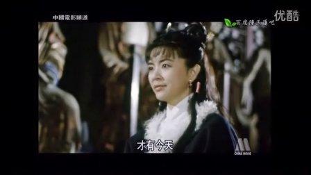 中國電影頻道版《智勇和尚》國語字幕