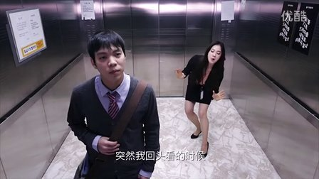 《咸鱼欧巴》第2集+今天,我乘了电梯