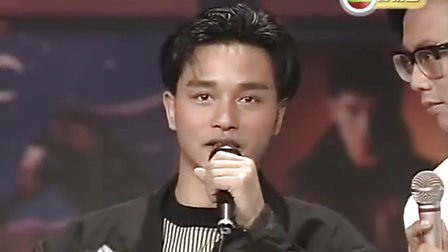 1987勁歌金曲1 張國榮 張學友 林憶蓮 陳百強 譚詠麟 鐘鎮濤 劉美君 羅文