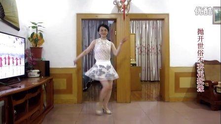 霞彩飞扬广场舞---姐姐我爱上你   编舞:青儿