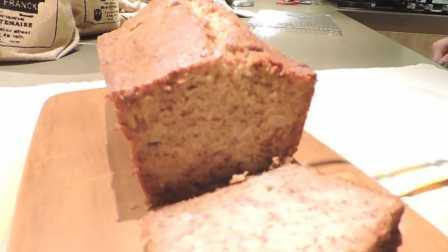 【大吃货爱美食】多才大叔教你在家里做星巴克的香蕉蛋糕 150325