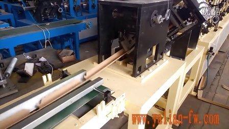 2016款第四代高速纸护角生产线设备带冲孔、冲口装置