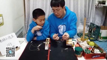 用纸盒制作电动小汽车-大白和小白的节目123