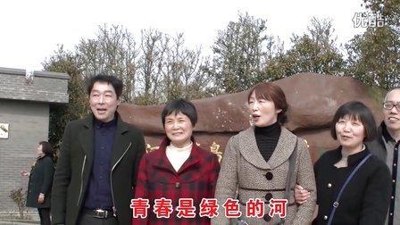 海门新闻:大东农场知青四十年回首,欢乐喜剧心,南通海门余东知青张承荣制作