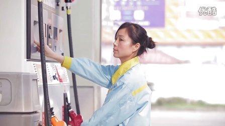 亿秒影像出品-中石油峨眉城东加油站李燕个人短片