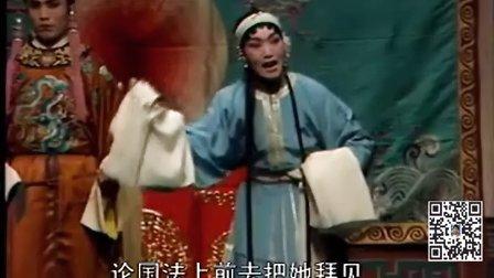 蒲劇著名青衣李琴娥《明公斷(鍘美案)-三對面》見皇姑唱段-雪山教育出品 臨汾蒲劇院