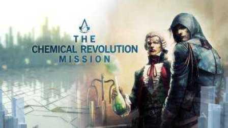 血色浪漫《刺客信条 大革命》第十集 罗伯斯庇尔