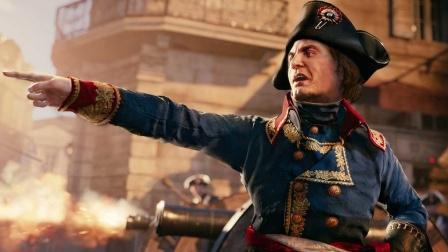 血色浪漫《刺客信条 大革命》第八集 拿破仑