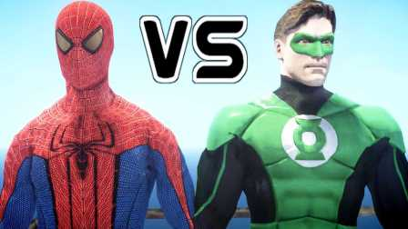 蜘蛛侠 VS 绿灯侠 Spiderman vs Green Lantern 战斗 Fight