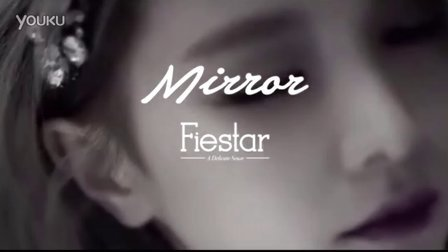 Fiestar-Mirror舞蹈镜面分解教学【TS DANCE】
