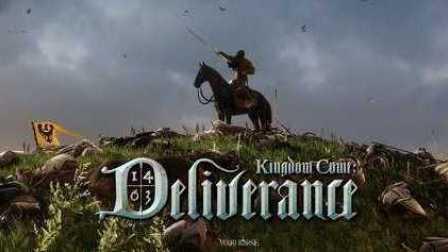 【风笑试玩】《天国拯救》闯荡在中世纪世界