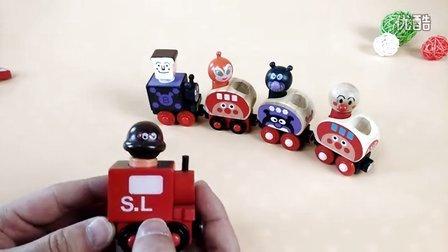 玩具学堂 2016 面包超人小火车玩具拆箱试玩 面包超人小火车玩具