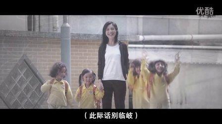《可爱的你》主题曲 杨千嬅&香港儿童音乐剧团-友谊万岁