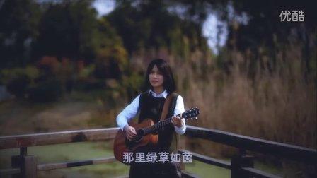 【猫小贝】女生吉他弹唱 贝加尔湖畔 Cover by 丹丹