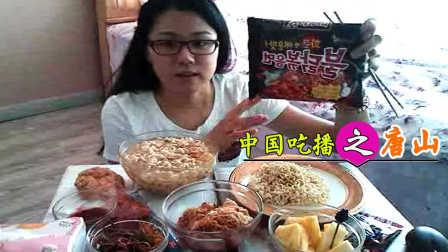 野人之三碗面+大泡芙~菠萝1154【处女座的吃货】中国吃播,国内吃播,野人投稿吃出个未来·吃饭直播,大吃货爱美食,大胃王,减肥,美食人生,吃饭秀