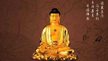 《准提咒》大悲咒 佛教音乐歌曲大全100首经典佛歌佛经全文梵唱念诵