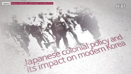 [韩国文化] KCS-Japanese colonial policy and its impact on modern Korea