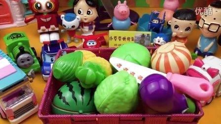 水果蔬菜切切看 切切乐玩具 水果忍者大逃亡 切水果玩具视频 变形警车珀利 面包超人 小猪佩奇 超级飞侠