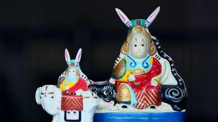【手功派】声名远扬的北京兔儿爷,真身竟是女汉子!