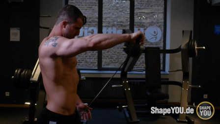 ShapeYou【极致体形】训练系列#1 - 坚挺三角肌