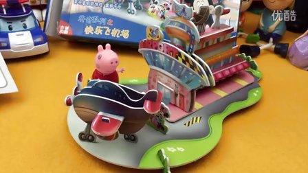 迪士尼 米奇妙妙屋 3D拼图 快乐飞机场 面包超人 托马斯和他的朋友们
