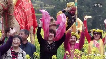 春到江南添锦绣   大型旅游电视纪录片  第四集 婺源篇