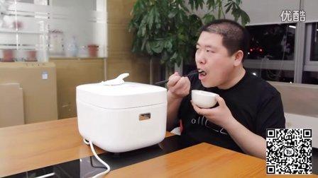为了测试小米电饭煲好坏 主编怒吃一锅饭