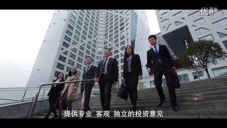 六福金融企业宣传片-成都版