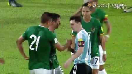 3月30日 世界杯预选赛 阿根廷vs玻利维亚 下半场
