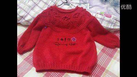 【下雨钩编】  *桑果*  女童套头毛衣 新手教程   (上集)花样编织