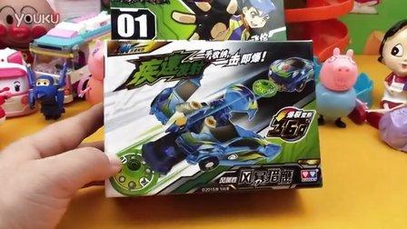 机甲兽神爆裂飞车  爆裂飞车 风暴猎鹰 变形玩具 拆箱试玩 超级飞侠 小猪佩奇 大头儿子