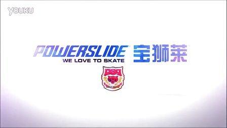 上海宝狮莱DSP儿童轮滑combo1学习版