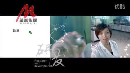 【宣传片】 铜化化工设备-找无锡茂禾传媒