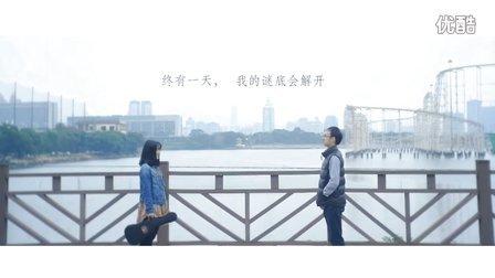 《遇见》ukulele弹唱——小宇(弹客四月弹唱任务)