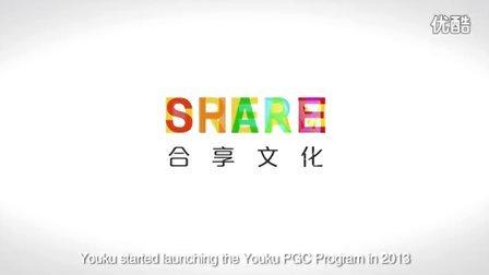 pgc光合计划宣传片(英文版)