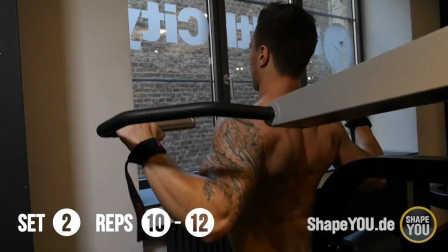 ShapeYou【极致体形】训练系列#2 - 背部锻炼
