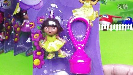 爱探险的朵拉正版公仔 dora 钥匙扣套装 超级飞侠 海底小纵队 过家家游戏