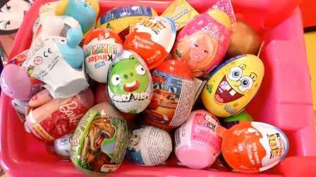 五十二惊喜蛋  惊喜蛋 莫西怪兽 世界大賽 健达奇趣蛋 芭比 玩具總動員3 愤怒的小鸟 52 Surprise Eggs!