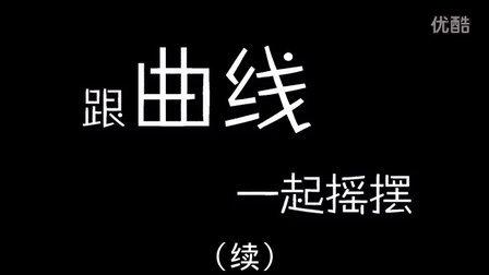 小A简明约束教程第十集
