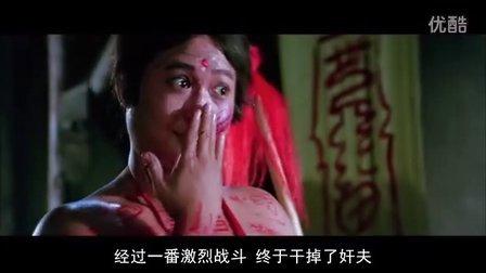 张国荣清明节你看了么林正英的十部经典僵尸片
