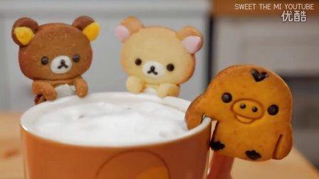 [Jennysta小吃货] 轻松熊杯边曲奇 Rilakkuma Cup Edge Cookies