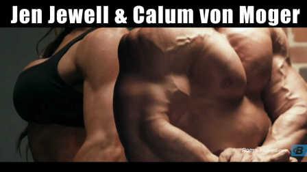 肌肉粉碎训练 - Calum von Moger & Jen Jewell的健身励志