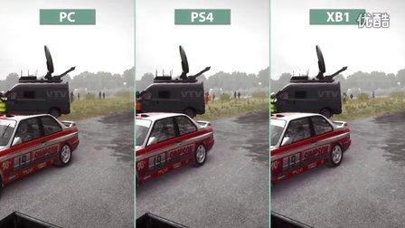 Candyland-尘埃拉力赛–PC/PS4/Xbox One画面对比