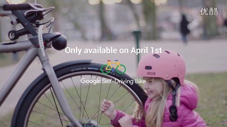 谷歌在荷?#32426;?#20986;无人驾驶自行车 Introducing the self-driving bicycle in the Netherlands