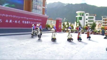 2015雅鲁藏布生态文化旅游节工布江达县分场
