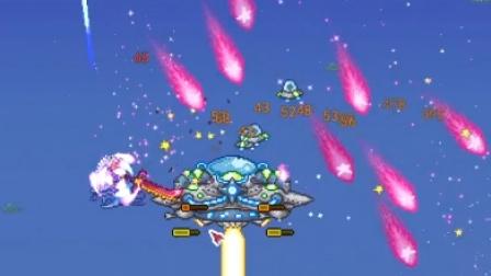 ▲天铭▲ 泰拉瑞亚 terraria 新手教程 57期 火星人入侵!火星探测器!!宇宙车钥匙!大脑控制器!雷射枪!外星枪!电子层发射器!外星法杖!