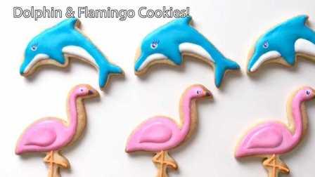 【喵博搬运】【食用系列】海豚and火烈鸟糖霜饼干(~ ̄▽ ̄)~