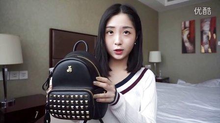 【约约Alison】whats in my bag 我的包包里有什么